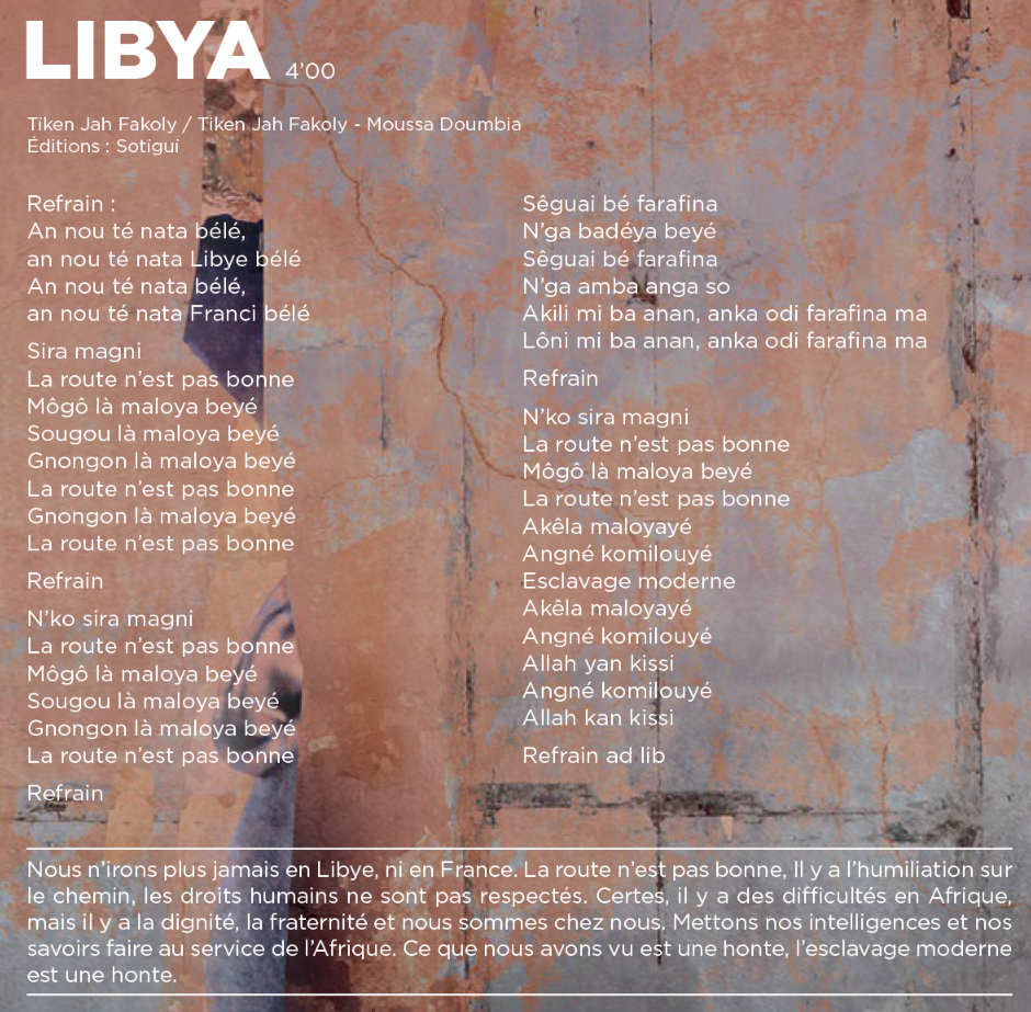Lybia - Tiken Jah Fakoly, Moussa Doumbia, Sotigui, Barklay